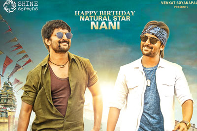Krishnarjuna Yuddham Team Birthday Wishes To Natural Star Nani